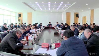 罗联峰主持召开市委国家安全委员会第一次会议