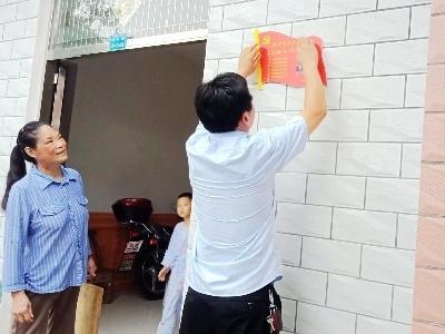"""王家畈镇:依托""""小网格"""" 做实乡村社会治理""""大文章"""""""