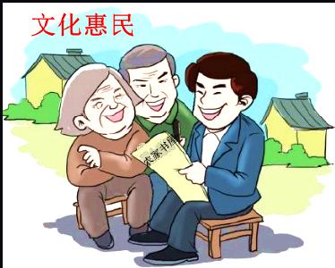 """聂家河镇:""""三民""""理念 夯实村民精神文化内核"""