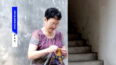 【不忘初心 创建为民】一位爱编织的老奶奶