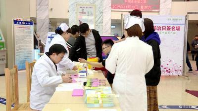 全民动员同防艾——市一医院开展宣传义诊活动