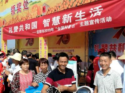 我市全国科普日活动连续三年受到中国科协表彰