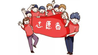 """用公益陪伴孩子成长——宜都市首支""""亲子义工队""""招募令"""