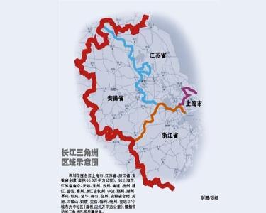 (受权发布)中共中央 国务院印发《长江三角洲区域一体化发展规划纲要》