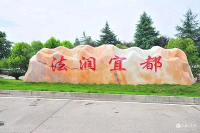 【湖北日报】宜昌唯一!宜都市获评全国法治宣传教育先进县市