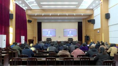 省人大系统举行宪法专题讲座视频会议