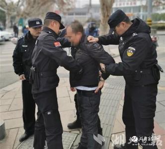 【湖北日报】神速!宜都警方3分钟抓获一网上在逃人员