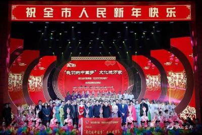 2020宜都春晚华丽开演  市民享受新春文化盛宴
