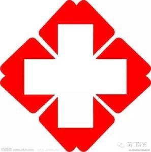 湖北省新型冠状病毒感染的肺炎医疗救治和发热门诊定点医疗机构名单