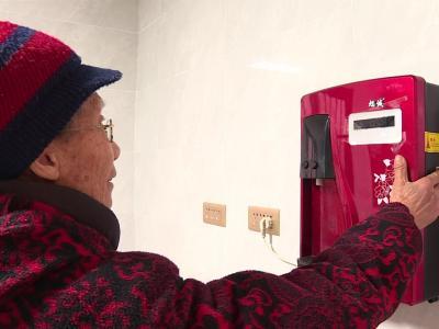 全市近5000农户用上天然气