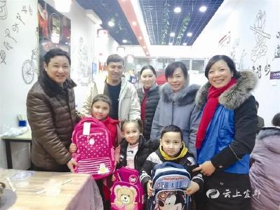 清江社区: 与少数民族同胞共迎新春