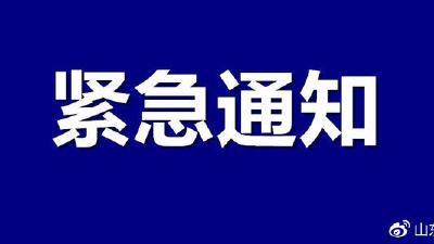 紧急扩散:1月19日19:30、1月21日19:12左右乘坐宜昌东站到宜都的城际公交的乘客请注意!