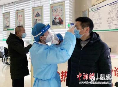 【中新网】宜都一医医护人员主动请缨赴一线