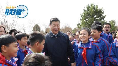 读习近平新年贺词 看新时代中国风采