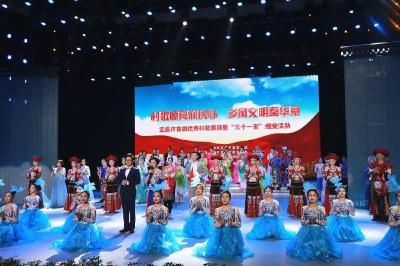 好厉害!这35个村,他们都在宜昌获奖了