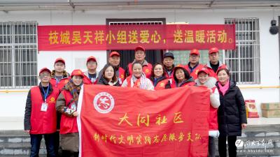 传播文明新风  传递城市温度  枝城志愿者在行动