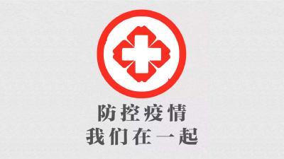 赶紧马住!武汉协和医院医生家属3分钟科普家庭版抗疫防护措施