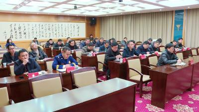 我市组织收看宜昌市消防安全重点工作视频会议