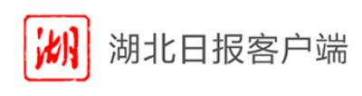 【湖北日报】工业废渣变身畅销建材——宜都壮大磷石膏综合利用产业