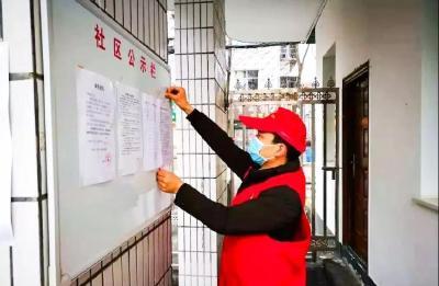 【党徽在抗疫一线闪光】41个临时党支部筑牢一线防控战斗堡垒