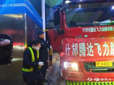 【荆楚网】四川援汉蔬菜车燃料告急 宜都警方热心导航