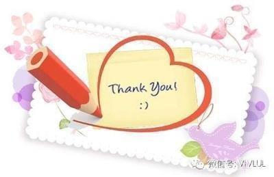 纸短情长:一封来自隔离病房的感谢信