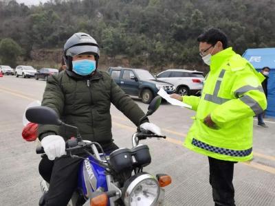 潘家湾:坚决打赢疫情防控阻击战(2月22日)