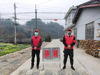 王家畈:疫情防控,我们逆行而上(2月23日)