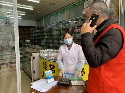 高坝洲:防控疫情,我们在一线!(第三十期)