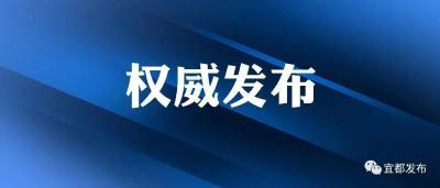 宜昌:坚决拥护党中央决定 打赢疫情防控阻击战