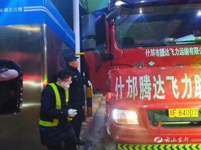 四川援汉蔬菜车燃料告急 宜都警方热心导航