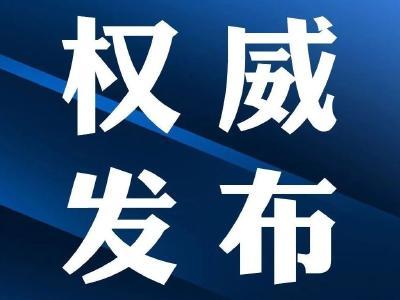 最新通知!宜昌进一步加强超市、药店等场所疫情防控工作