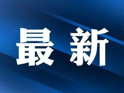 宜昌市卫生健康委关于全市新冠肺炎疫情通报 【附街道、社区(村)一览表】