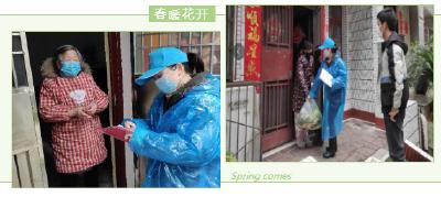 """【荆楚网】宜都市陆城东风社区网格员:抗""""疫""""中的女子铁军"""