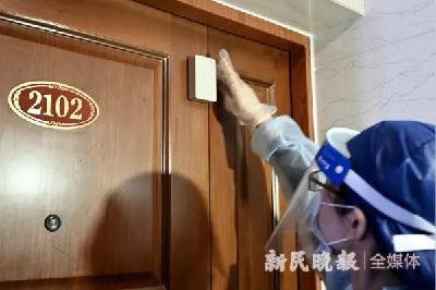 上海为什么允许居家隔离?