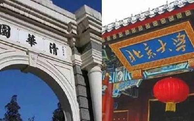 高校师生何时返京、返校?北京这样安排!