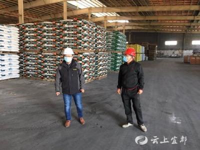 """【中国安全生产网】湖北宜都市""""靠前服务""""不让企业走弯路"""