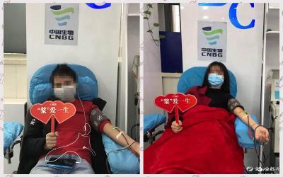 【长江云】宜都首次!2例新冠肺炎康复者捐献血浆