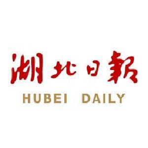 """【湖北日报】宜都茶叶村""""危""""中寻""""机"""""""