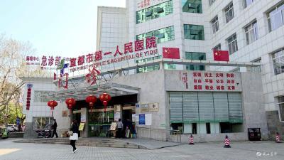 市一医院逐步恢复正常医疗服务