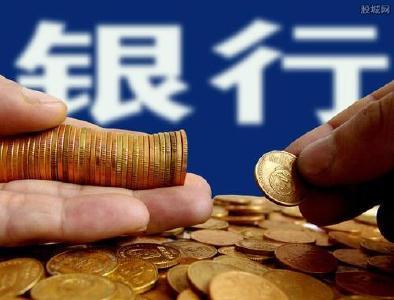 明日起,宜昌这些银行网点恢复营业