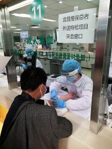 在宜昌就能搞定,这些患者的福音来了!