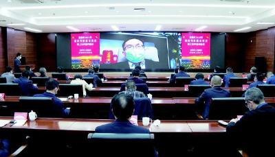 """【湖北日报】宜都""""双线作战""""争分夺秒 网上签约总投资60亿元"""