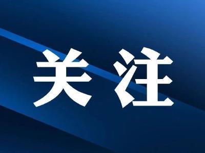 荆州发布紧急通知:县域内流动车辆不得上高速