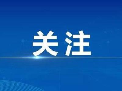 """又一市""""清零""""!"""