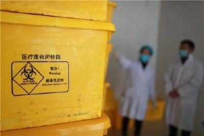 医疗废弃物如何处理?怎样避免对环境带来影响?