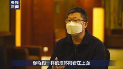 首例新冠肺炎逝者尸检报告发布:气道有大量黏稠分泌物
