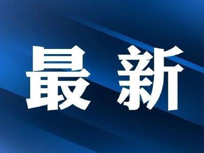 武汉市公布新冠肺炎康复期患者定点医院