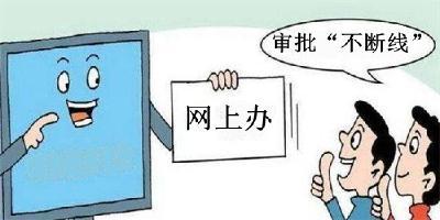 """市市场监管局:网上办+预约办+马上办 让行政审批服务""""不断线"""""""