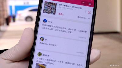 """两电商平台""""零差价""""帮农户销售土鸡蛋"""